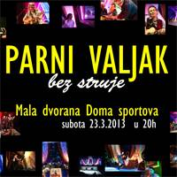 PARNI VALJAK - BEZ STRUJE - Ulaznice 