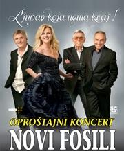 Novi Fosili - oproštajni koncert.