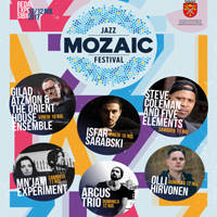 Mozaic Jazz Festival - Tickets ©
