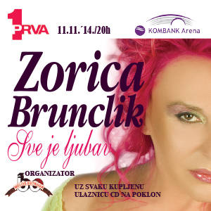 Zorica Brunclik - Ulaznice - ©