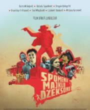 Premijera filma Spomenik Majklu Džeksonu - Ulaznice