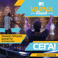 MTV presents VARNA BEACH - Ulaznice ©