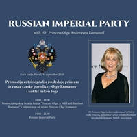 RUSSIAN IMPERIAL PARTY - Ulaznice ©