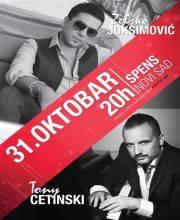 Željko Joksimović & Tony Cetinski - Ulaznice