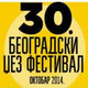 30. Beogradski Jazz Festival