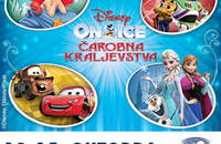 Disney On Ice - ČAROBNA KRALJEVSTVA - Ulaznice ©