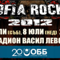 SOFIA ROCKS 2012 - Vstopnice 