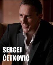 Sergej Ćetković - Ulaznice - ©